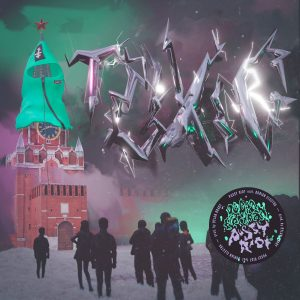 Pussy Riot – TOXIC ft. Dorian ElectraPussy Riot – TOXIC ft. Dorian Electra