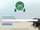How to Check JAMB 2021 Result