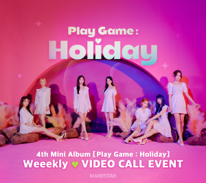 Weeekly Play Game: Holiday Album Zip Download