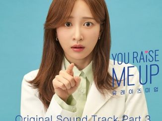 Cheon Danbi Without You Mp3 Download
