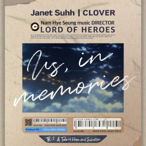 Janet Suhh Us, in Memories Mp3 Download Audio 320kbps Music