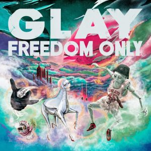 GLAY Hypersonic Mp3 Download Audio 320kbps Music